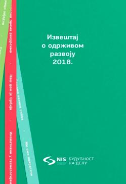Izveštaj o održivom razvoju 2018