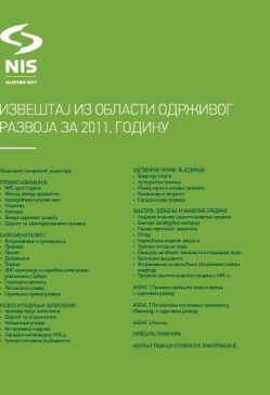 Izveštaj o održivom razvoju 2011
