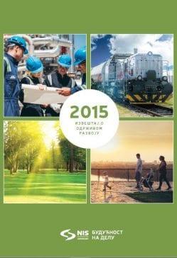 Izvšstaj o održivom razvoju 2015