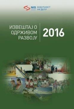 Izveštaj o održivom razvoju 2016