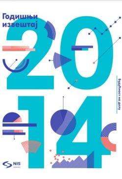 NIS godišnji izveštaj 2014