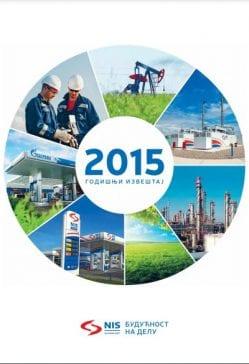 NIS godišnji izveštaj 2015