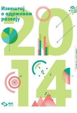 Izveštaj o održivom razvoju 2014
