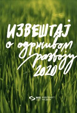 Izveštaj o održivom razvoju 2020 NIS